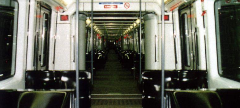 проект метро 2100: